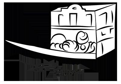 RESTAURANT EL REMEI